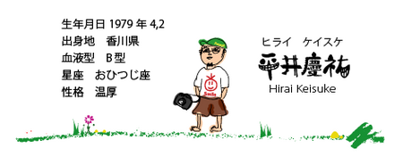 img20080618134143.png